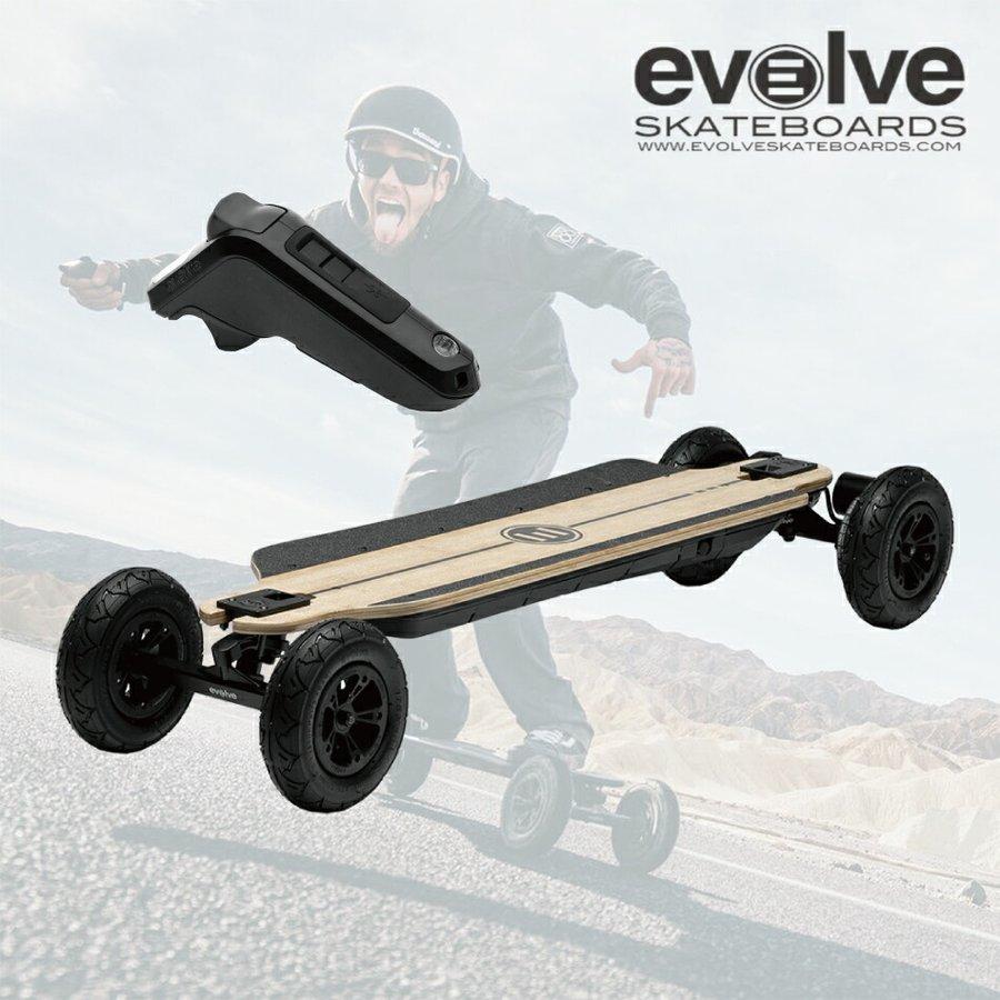 画像に alt 属性が指定されていません。ファイル名: EvolveSkateBoards-(エボルブ-スケートボード)GTR-Bamboo-All-Trrain.jpg